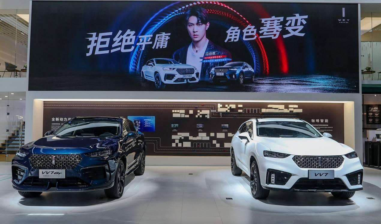 2020广州车展:WEY VV7家族亮相