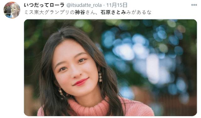 刘畅京报记者向新回忆