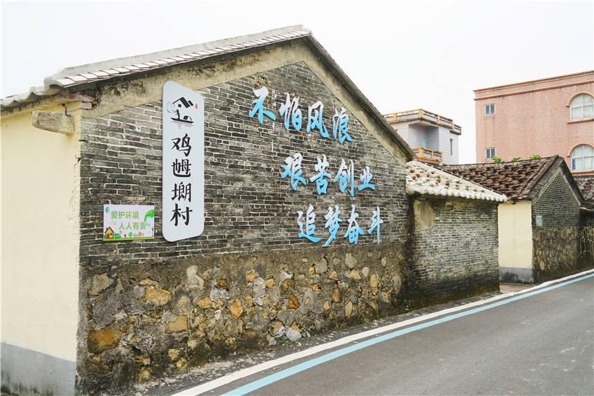 原创             广东最富裕的小渔村,民风淳朴风景美,名字很奇怪好多人都不认识