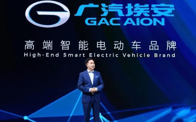 广汽埃安换标了:全面打造高端智能电动车品牌从独立运营开始