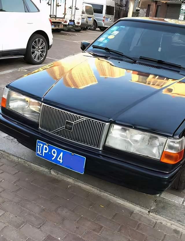 辽宁遇到沃尔沃940,1991年落地。30年的老爷车还是直的