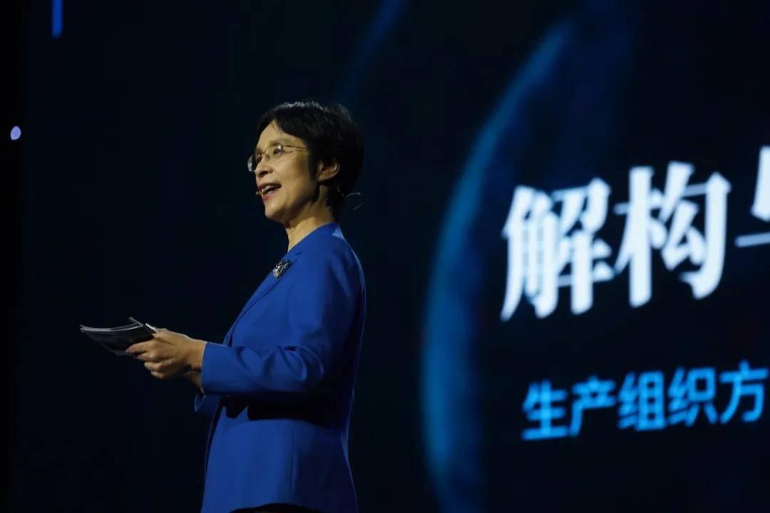 经济学家、清华公共管理学院院长江小涓:数字技术将改变经济运行模式