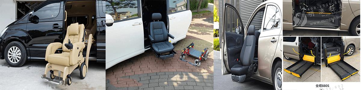 如何选择适合自己方便出行的安康产品解决方案(升降和旋转座椅)