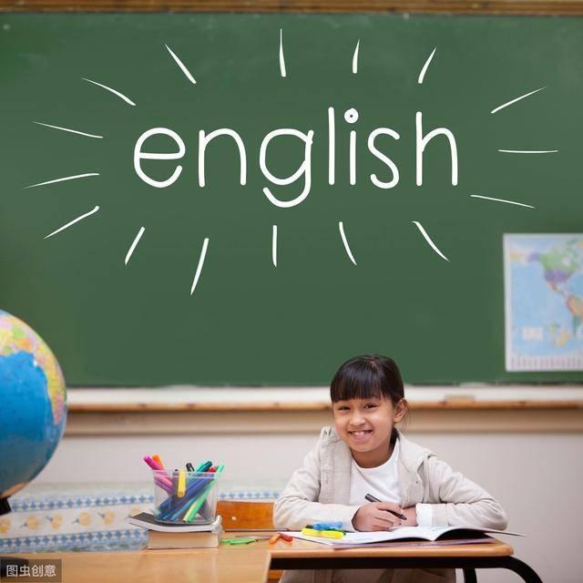 学英语最好的方法是什么?究竟如何快