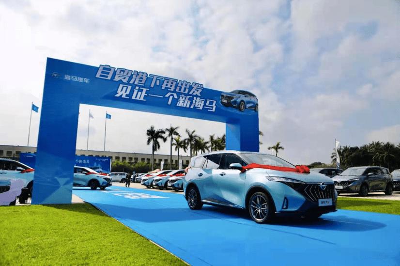 壮观!海马7X一次交付100多辆汽车,创造了海南汽车市场的多项第一