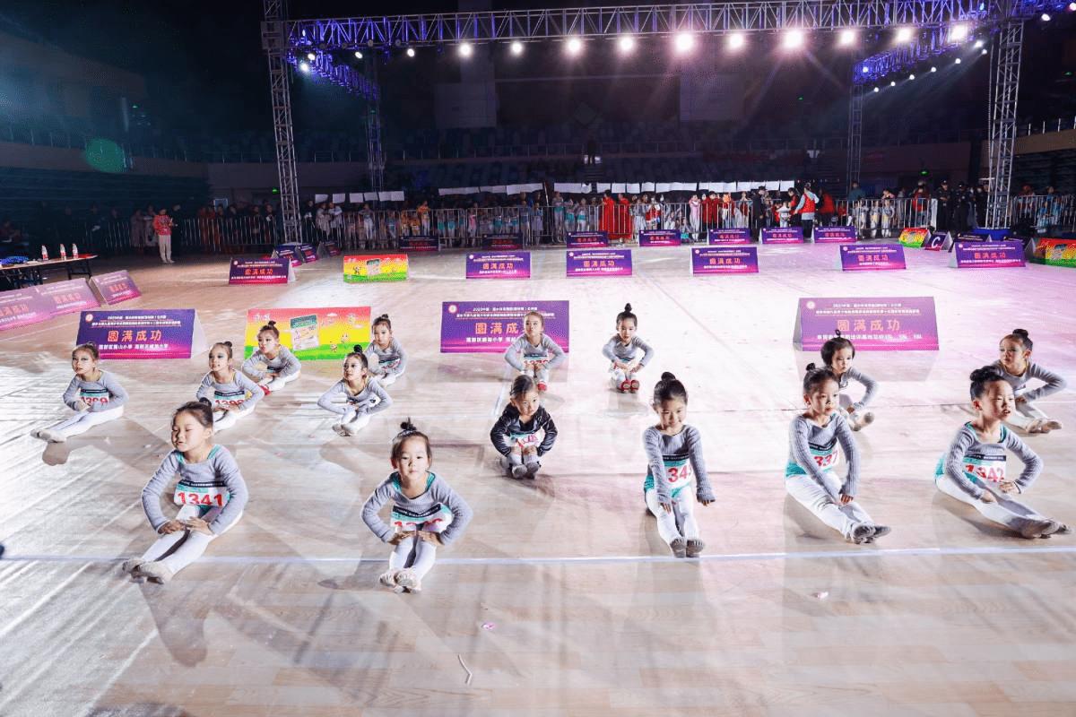 2020中国·丽水体育舞蹈公开赛在市体育中心体育馆举行插图(3)