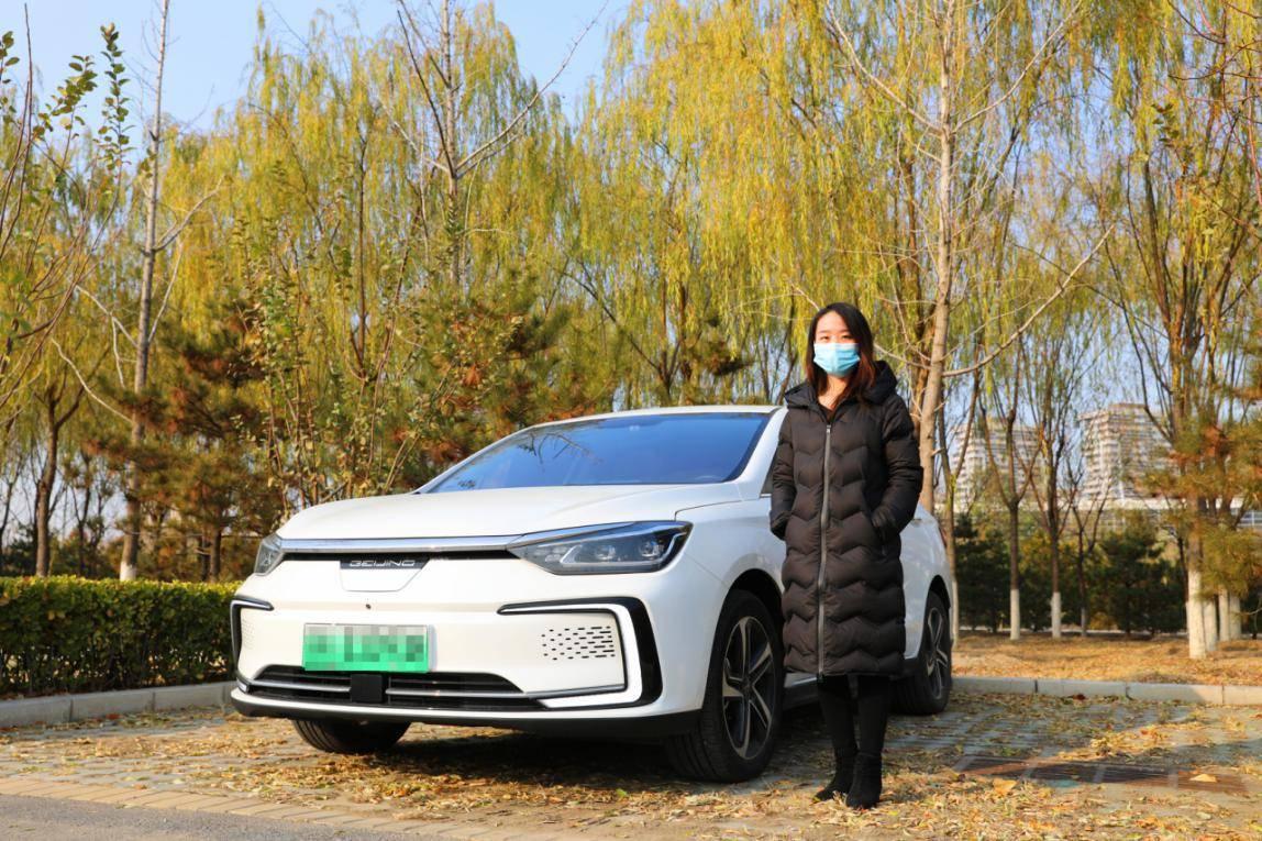北京女车主是家用纯电动汽车的首选。北京-欧盟5国述评