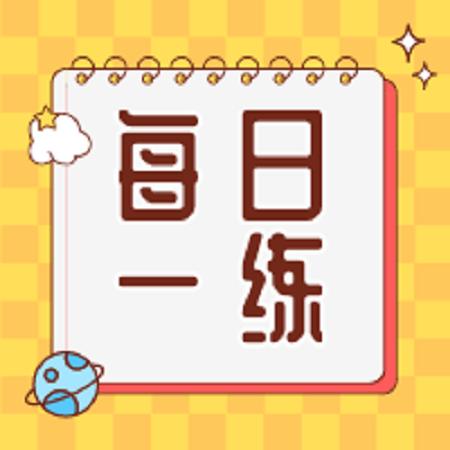 重庆2021经济总量_重庆夜景