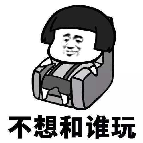 原创             开心笑话:街上新开一家火锅店,媳妇下班后非要让俺带她去