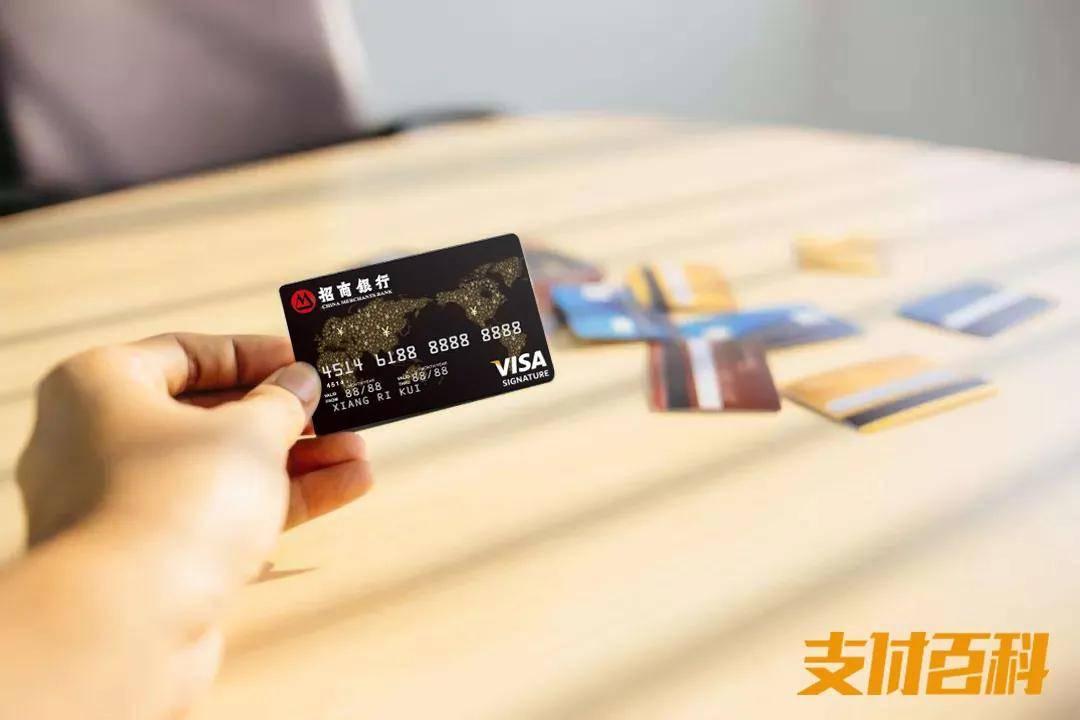 招商银行信用卡将对240亿逾期强催!【亚博买球】