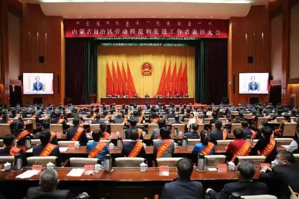 孙德俊等七名同志荣获内蒙古自治区先进工作者荣誉称号