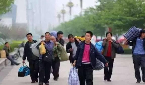 中国吸引力最大的城市,拥有外来人口数量占全国第一,超越北上广