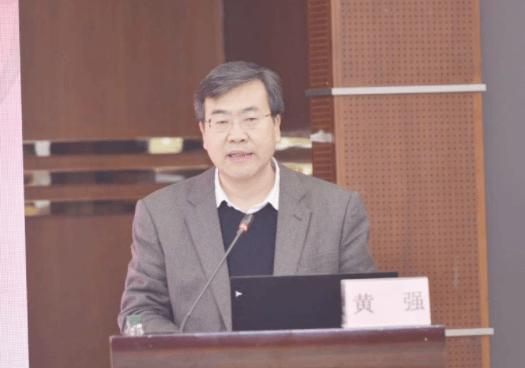 """人民教育出版社成功举办""""第二届中小学教材论坛"""""""
