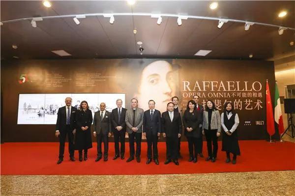 """""""拉斐尔的艺术:不可能的会面""""展览在中国千年纪念碑开幕"""