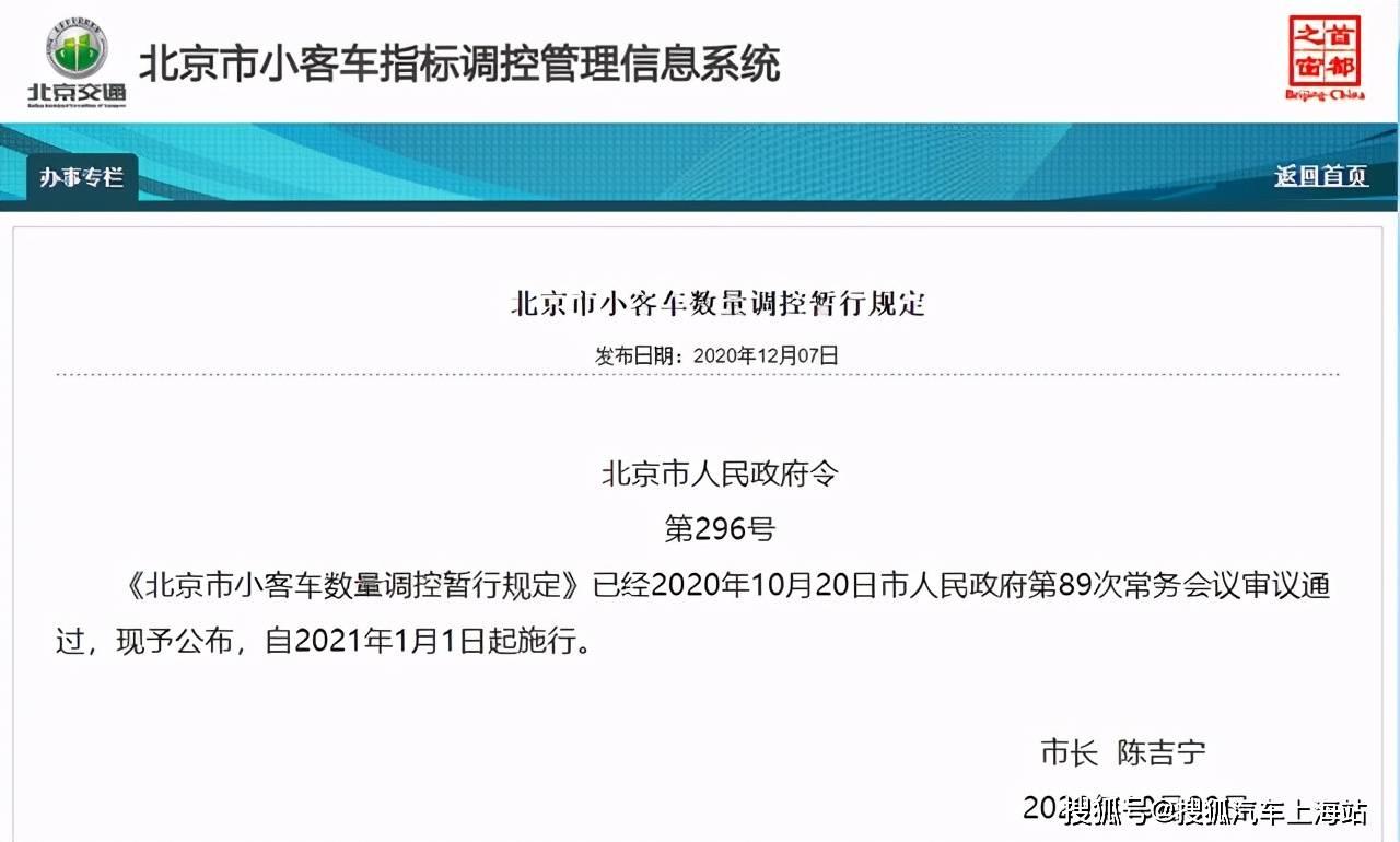 《无车族》选车指南北京-EX3还是元EV?