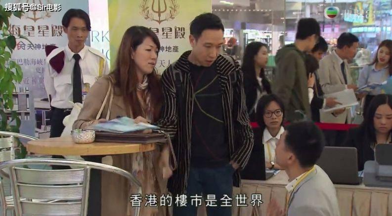 这8.8逼疯的不只香港人
