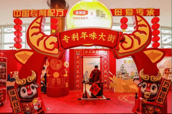 2020年伊利集团全球_2020年度中国牛奶行业十大品牌榜单