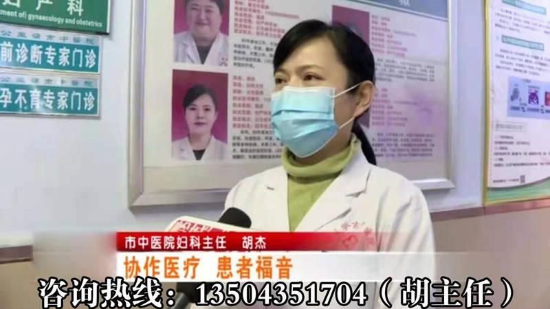 公主岭市中医院落实国家分级诊疗制度 力邀吉大一院专家出诊
