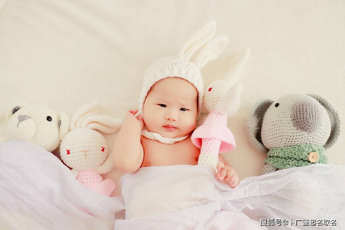 2020属鼠女宝宝取名大全:雅致清丽的女孩名 芬芳馥郁