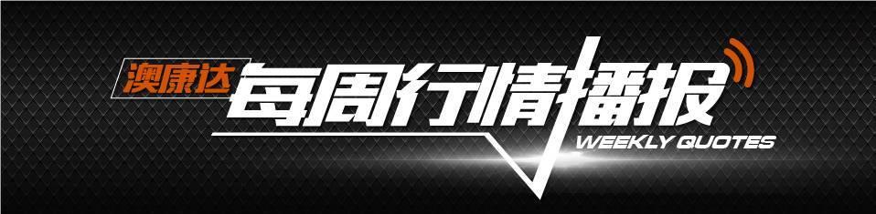 深圳奥康达只有11万辆时尚实用的二手个性化车
