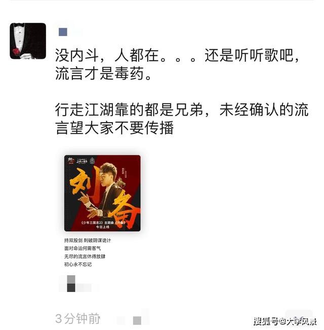 传游族高层内斗CEO被投毒?