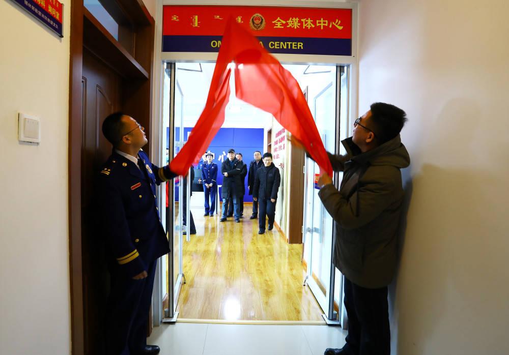 亚博APP买球: 锡林郭勒盟消防救援支队举行全媒体中心挂牌仪式(图1)