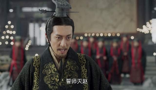 《大秦赋》:秦国耗时14年,才彻底消灭赵国!