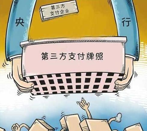 国内银行业金融机构移动支付到期|深圳第三方支付许可申请指南