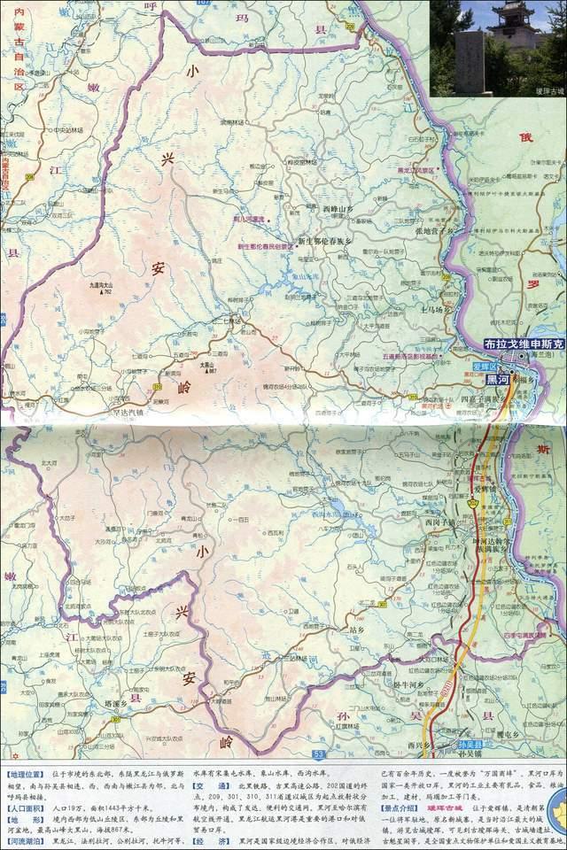 爱辉区人口_黑河市人口分布 爱辉区22.38万,逊克县8.21万