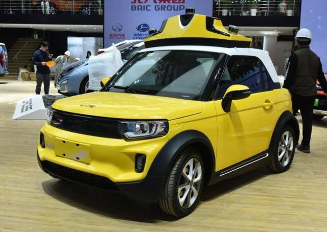 原北汽最帅的新能源车卖了15万多