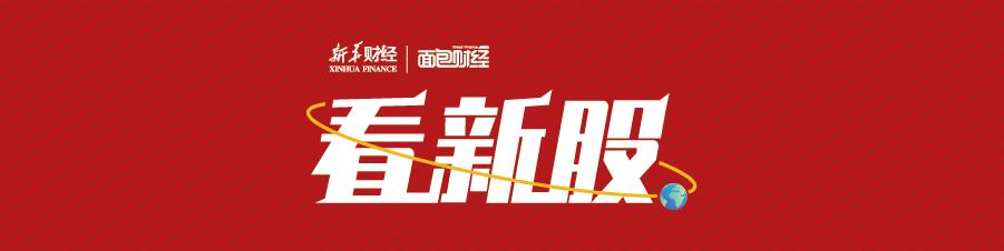 【看新股】陆金电子拟登创业板:筹资扩张主要产品价格下调