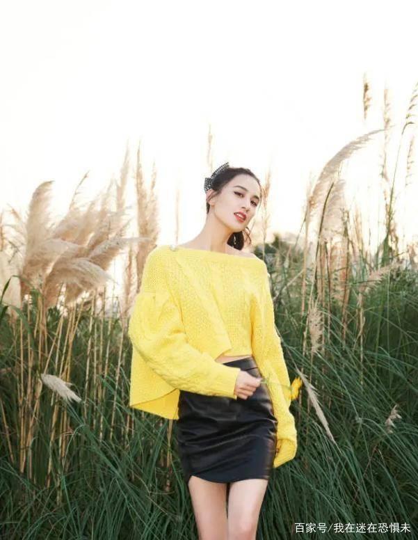黄圣依的身材令人惊叹,文胸美人鱼裙紧身