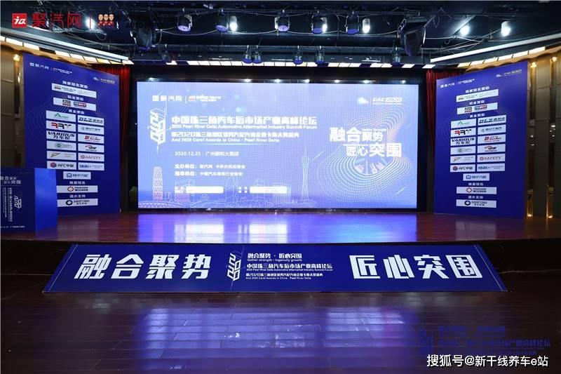 皇冠app_ 喜讯!新干线荣获2020汽修企业匠心型卡斯夫奖(图1)