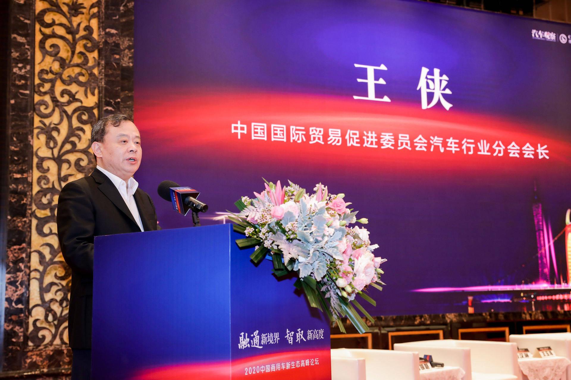 王霞:商用车竞争的四大焦点