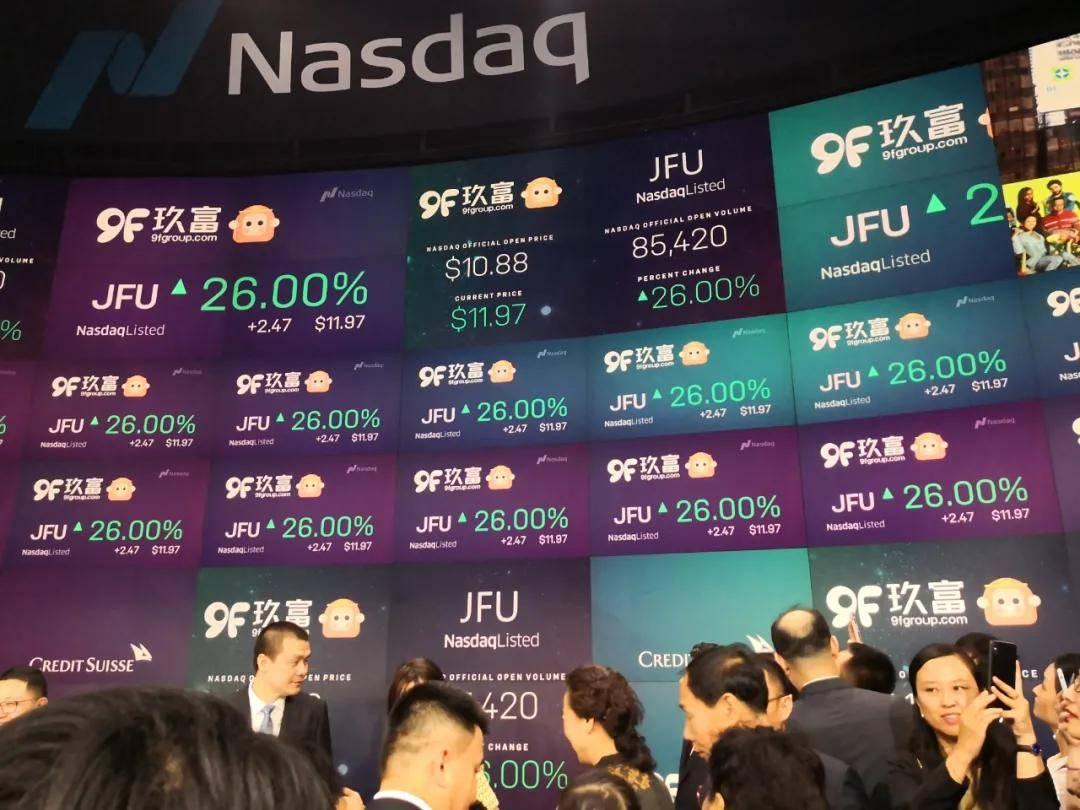 手机彩票官方app: 因涉嫌误导投资者 玖富股价重挫7%(图1)