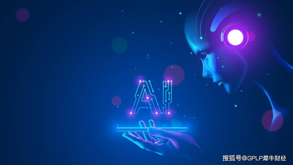 人工智能成为主管,人工智能读取大脑的想法...你心中期待哪个AI?