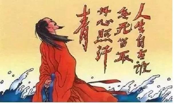 原丞相被杀后,忽必烈封他为太保太子,天地大怒,飞沙走石