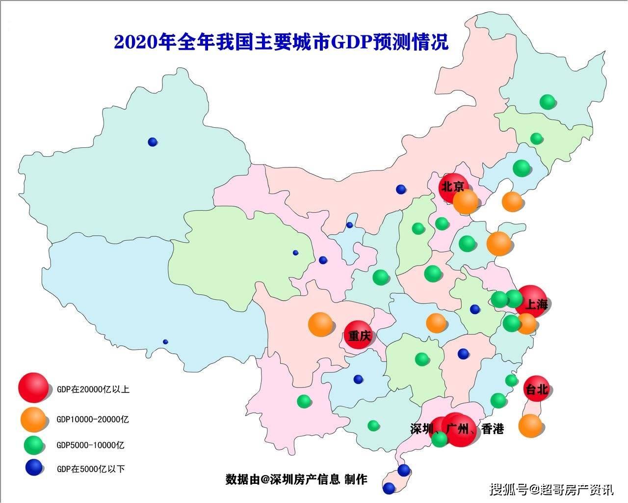 2020禹州gdp_禹州地图