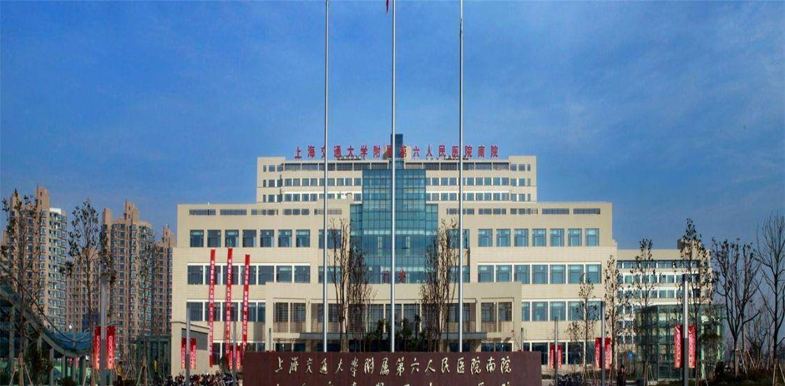 中国整形医院排行_2020中国顶级医院百强榜,北京协和、四川华西、上海中山列前三