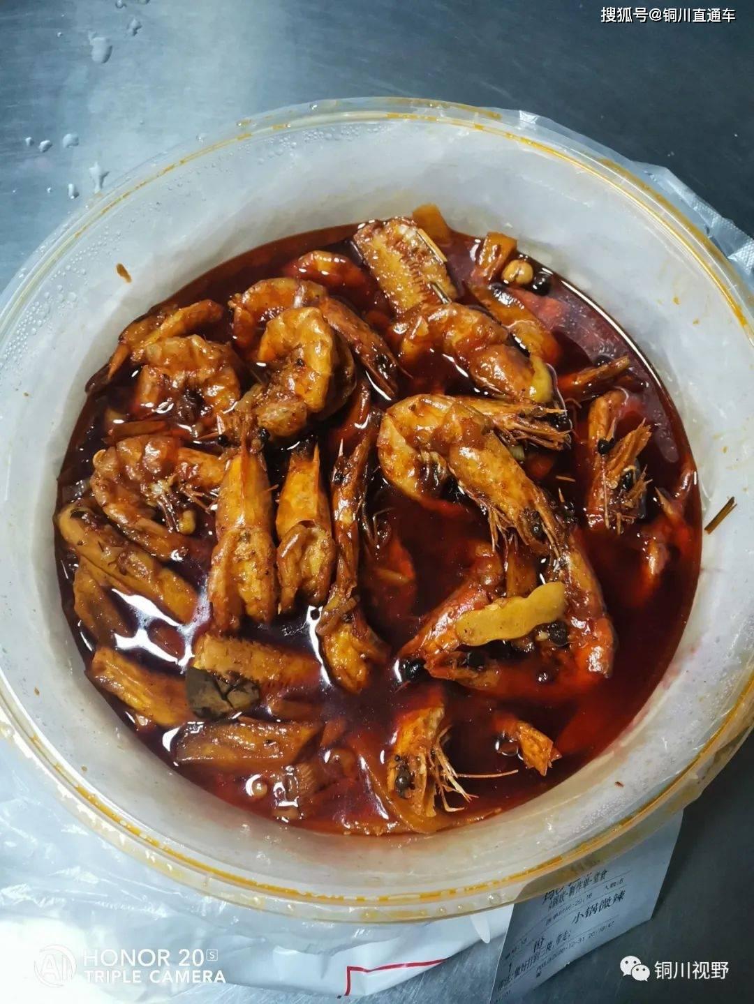 元旦过后,来一只铜川王佳禾大虾
