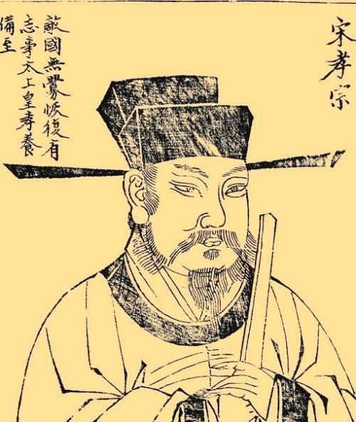 南宋最有前途的皇帝不是宋高宗,而是谁?y2f