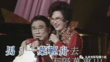 港剧名角李香琴去世,林峯晒亲吻照,和红颜知己男星相隔3月离开  第17张