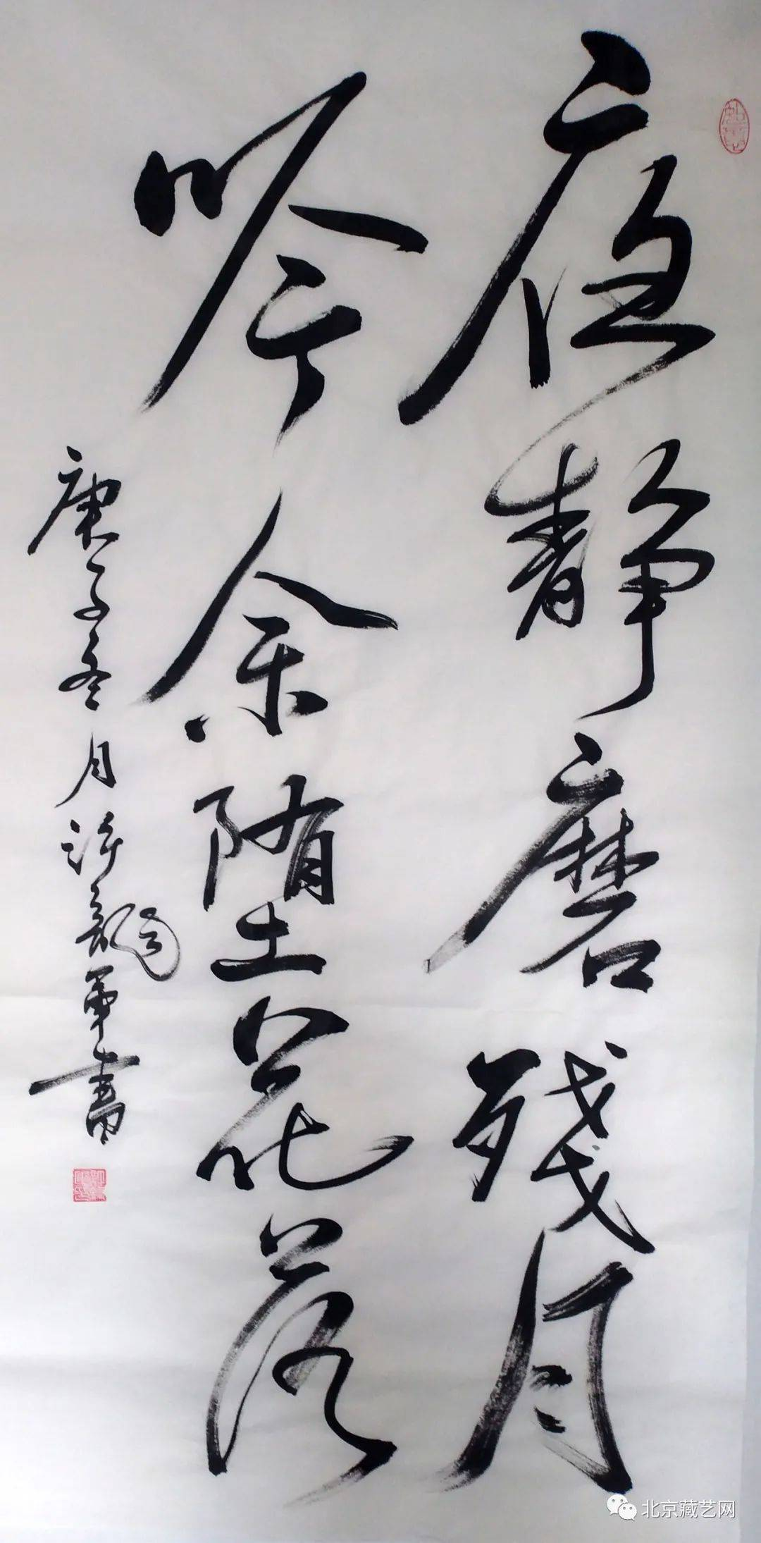 【收藏快报】2021年重点推荐书法名家——许龙军