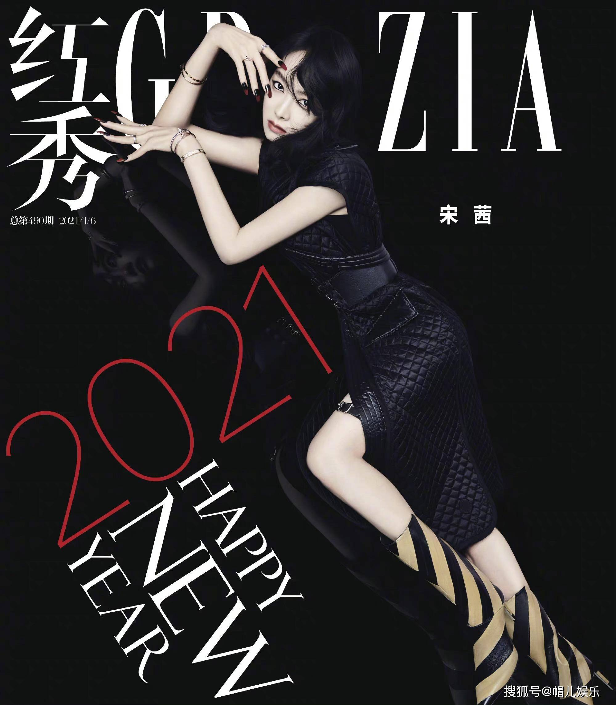 新生代花旦登时尚杂志封面,造型各异,谁更胜一筹?