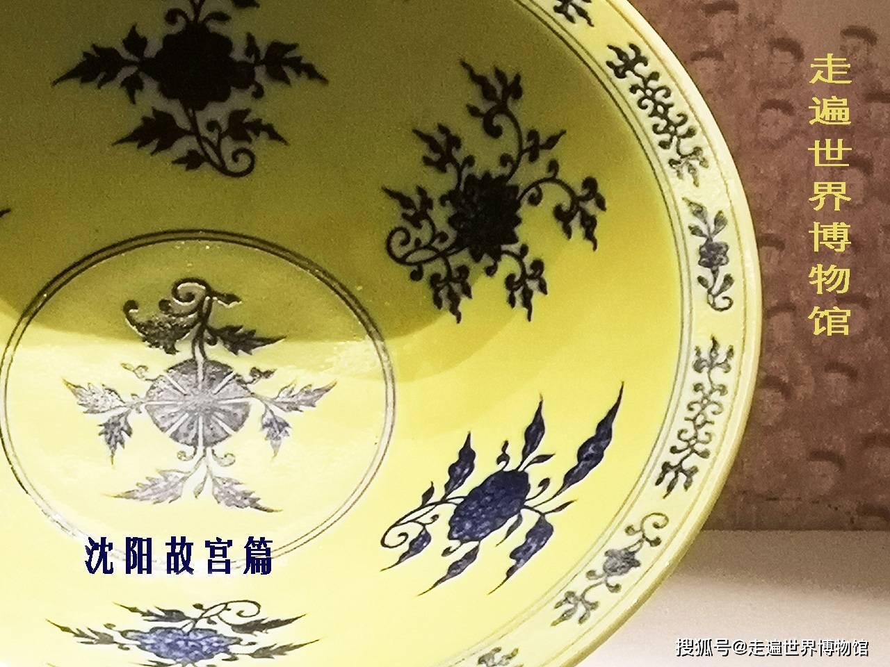 极为少见的清代皇宫冰箱与空调,沈阳故宫博物院典藏珍宝