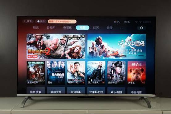 量子点3.0画质显示技术,让乐视超级电视G55 Pro画质媲美OLED!