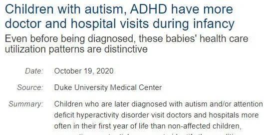 """家长必读!婴儿也会有自闭症倾向吗?婴儿期的""""疑似诊断""""可信吗?"""