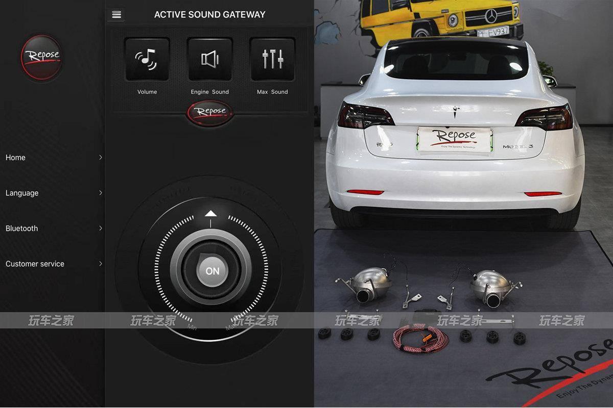 纯电动汽车听觉盛宴—特斯拉Model3 变音排气_Repose