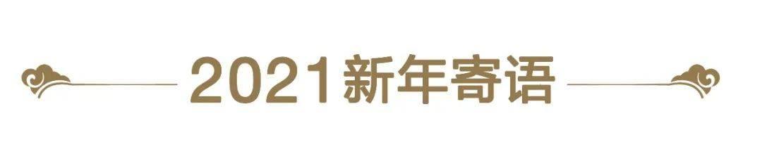 海兴电力李小青:乘风破浪 勇者逆行