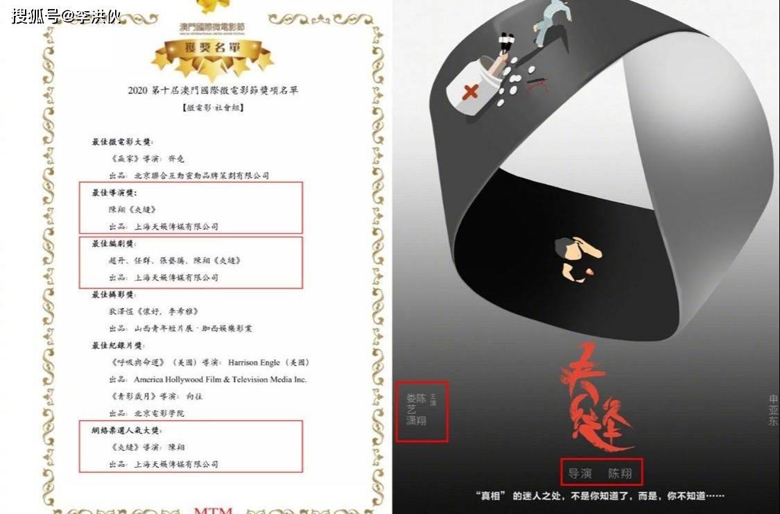 陈翔入职母校引热议,互联网是有记忆的,他曾犯的错仍历历在目  第11张